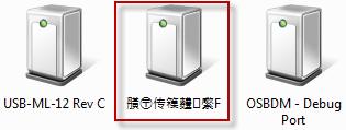 Chinese OSBDM?
