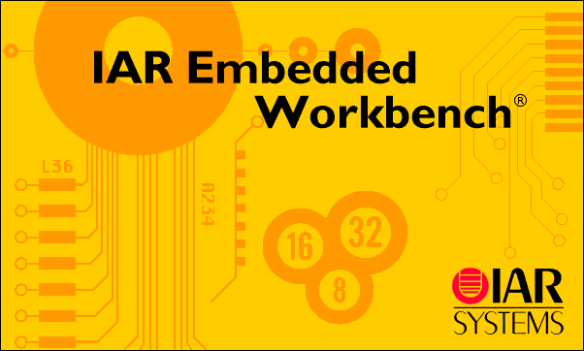 IAR Embedded Workbench Startup Splash