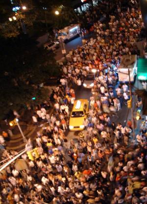 Crowd (Source: Wikipedia)