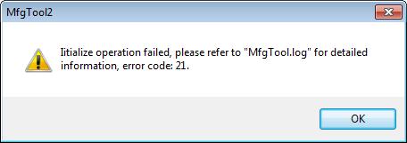 MFG Tool Error