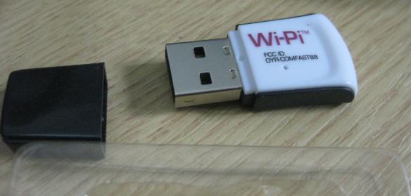 Wi-Pi WiFi Dongle
