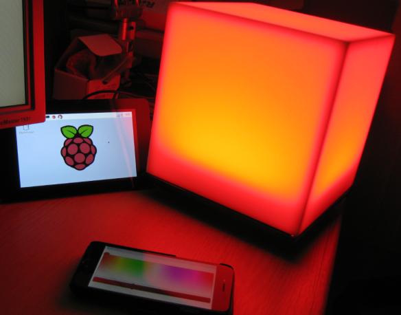 Orange LED Cube