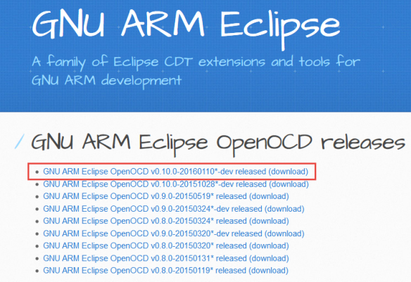 GNU ARM Eclipse OpenOCD Releases