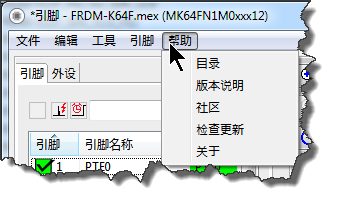 Desktop Pins Tool in Chinese
