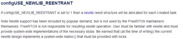 configUSE_NEWLIB_REENTRANT
