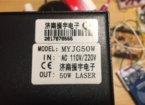Laser Cutter 50W Power Supply